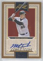 Base VI Autographs - Mark Trumbo #/25