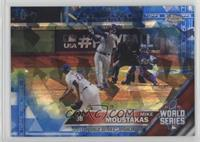 Mike Moustakas #/250