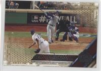 World Series Highlights - Mike Moustakas #/2,016