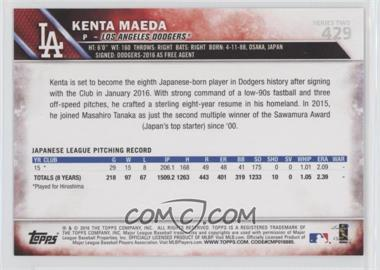 Kenta-Maeda.jpg?id=2bea6b2a-1b87-40fd-bd84-cc2dfef6ced1&size=original&side=back&.jpg