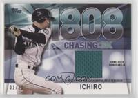 Ichiro #/10
