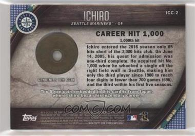 Ichiro-Suzuki.jpg?id=42d8a600-a6cb-439f-bfe9-868a50cf2d8e&size=original&side=back&.jpg