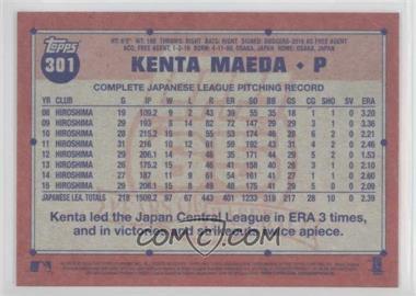 1991-Design-Short-Prints---Kenta-Maeda.jpg?id=9af70354-3895-4b70-863e-5b62bb72dc46&size=original&side=back&.jpg