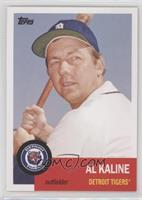 1953 Design Short Prints - Al Kaline