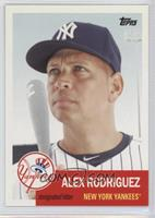 1953 Design - Alex Rodriguez