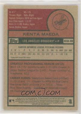 Kenta-Maeda.jpg?id=46ae89f1-7247-4673-a473-99e37e565590&size=original&side=back&.jpg