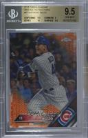 Anthony Rizzo /25 [BGS 9.5 GEM MINT]