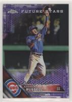 Addison Russell #/275