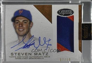 2016 Topps Dynasty - Autograph Patches #AP-SM6 - Steven Matz /10 [Uncirculated]
