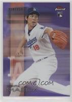 Kenta Maeda #/250