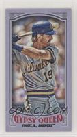 SP - Robin Yount /250