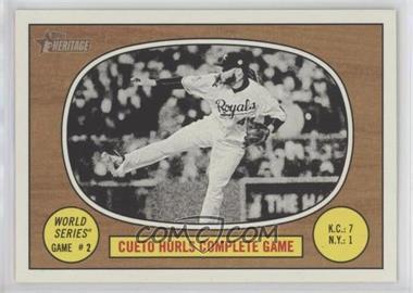 Johnny-Cueto-(Base).jpg?id=59749279-ce75-4a56-82b2-2966efaab28d&size=original&side=front&.jpg