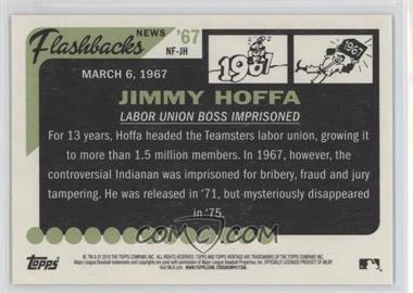 Jimmy-Hoffa.jpg?id=caedc7e3-5581-402c-a024-206a7915e35a&size=original&side=back&.jpg
