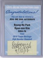 Byung-Ho Park, Hyun-Soo Kim [Being Redeemed] #/25