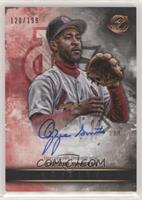Ozzie Smith #/199