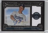 Corey Seager #/225