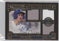 Corey Seager #1/25