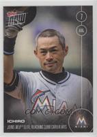 Ichiro Suzuki #/11,550