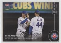 Chicago Cubs #/962