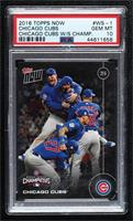 Chicago Cubs [PSA 10 GEM MT] #/6,636
