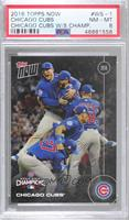 Chicago Cubs [PSA 8 NM‑MT] #/6,636