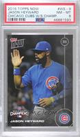 Jason Heyward [PSA 8 NM‑MT] #/6,636