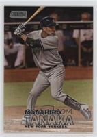 Masahiro Tanaka (batting)