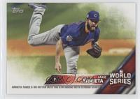 Jake Arrieta (Wal-Mart Blister Set)