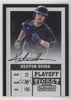 Playoff Ticket - Keston Hiura (Running) #12/15