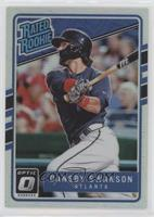 Rated Rookies - Dansby Swanson