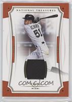 Ichiro (White Jersey) #/25