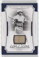 Variation - Ty Cobb (Tyrus Raymond Cobb) #/10