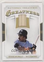 Eddie Murray [EX to NM] #/25