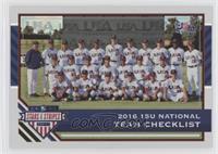 Team Checklists - USA Baseball 15U National Team #/25
