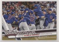 Chicago Cubs #/2,017