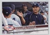 SSP - Masahiro Tanaka (Dugout High-Fives)