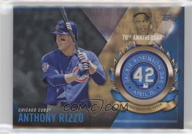 2017 Topps - Jackie Robinson Day Commemorative Patch #JRPC-ARI - Anthony Rizzo