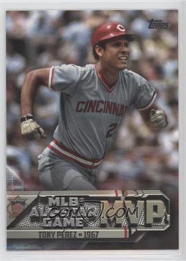 2017 Topps - MLB All-Star Game MVP #ASM-3 - Tony Perez