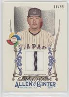 Yoshitomo Tsutsugoh /99