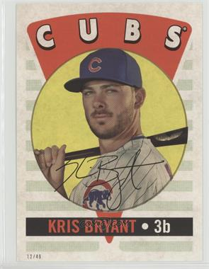 2017 Topps Archives - 2016 Retro Original - Topps Online Exclusive 5 x 7 #RO-1 - Kris Bryant /49