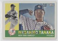 1960 Grey Back - Masahiro Tanaka
