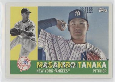 2017 Topps Archives - [Base] - Subset Parallels #92 - 1960 Grey Back - Masahiro Tanaka