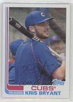 1982 - Kris Bryant (Blue BP Jersey)