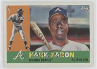 1960 - Hank Aaron (Bat on Shoulder)