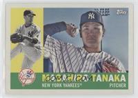 1960 - Masahiro Tanaka