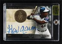Hank Aaron (2012 Topps Gold Standard) [Buy Back] #/2