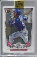 Nomar Mazara (2014 Bowman Prospects) /76 [Buy Back]