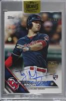 Tyler Naquin (2016 Topps Update) /90 [Buy Back]