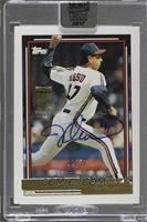 Jesse Orosco (1992 Topps Gold Winner) [BuyBack] #/50