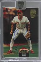 Chris Sabo (1992 Topps Stadium Club) [Buy Back] #/54